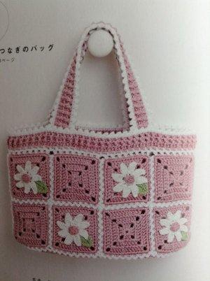 画像1: モチーフつなぎのバッグ