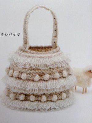 画像1: モヘアのふわふわバッグ