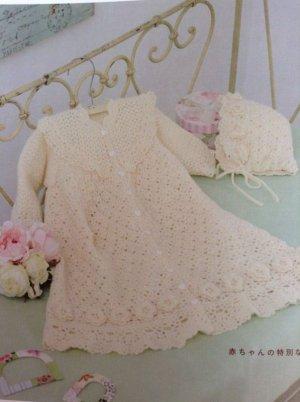 画像1: B-1 かぎ針編みのベビードレスと帽子