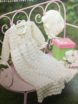 画像1: O-9  かぎ針編みのベビードレス&帽子