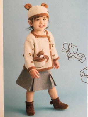 画像1: D-20 くまのジャケット&帽子、編みぐるみ