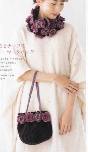 画像1: Y-6 パープル花モチーフのネックウォーマー&バッグ